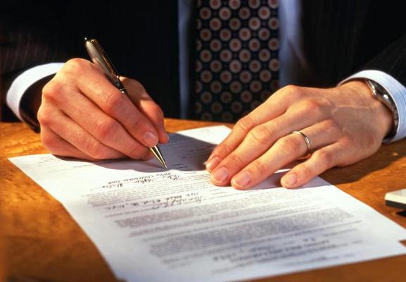 указ подписан