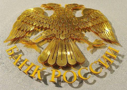 золотой герб банка россии