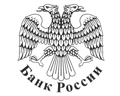 двухглавый герб