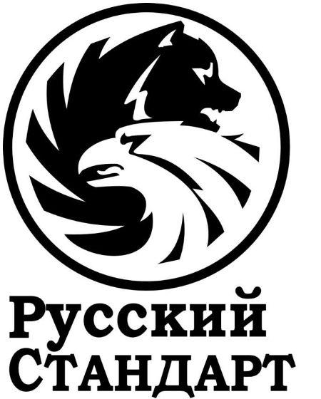 лейбл русского банка