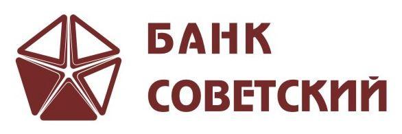 лого советского банка