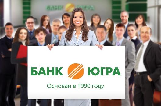 основан в 1990