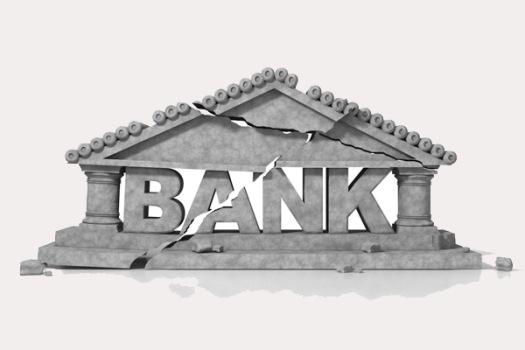 банк разрушен
