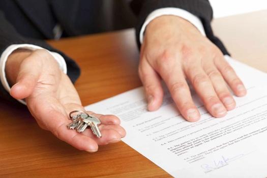 ключи по договору