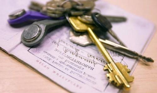 прописка с ключами