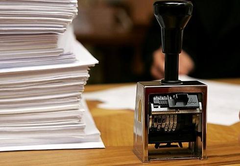 печать с документами