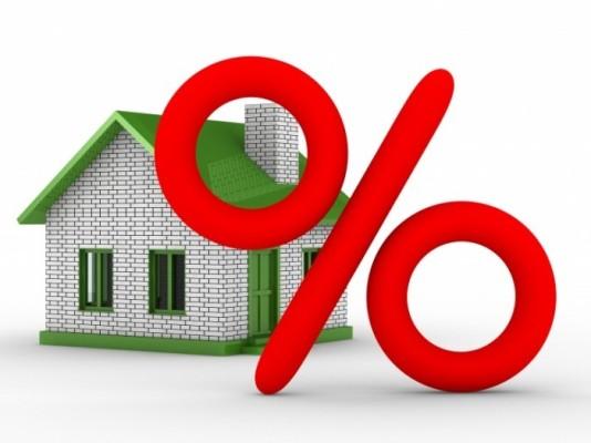 дом под процент