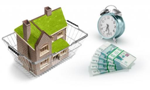 корзина денег за дом