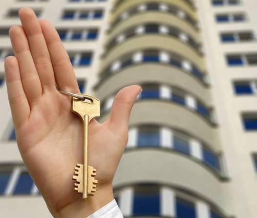 ключ от квартиры в доме