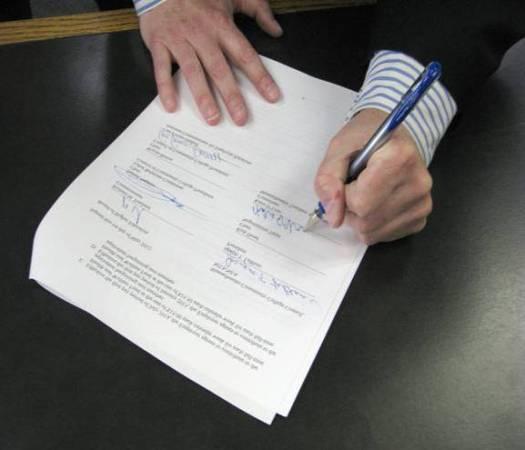 документ на подпись