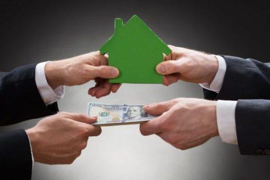 деньги в обмен на дом