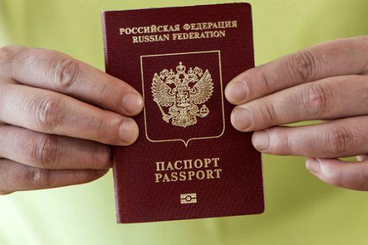 паспорт для получения ипотеки