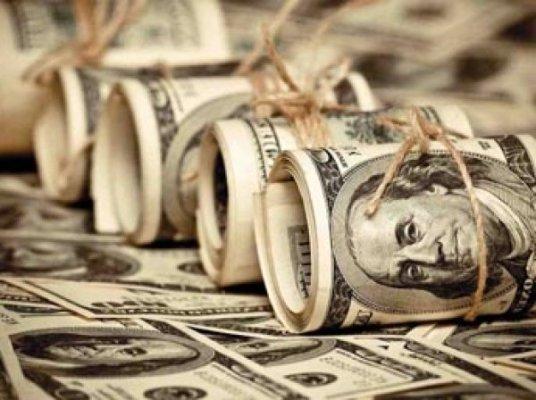 доллар скручен