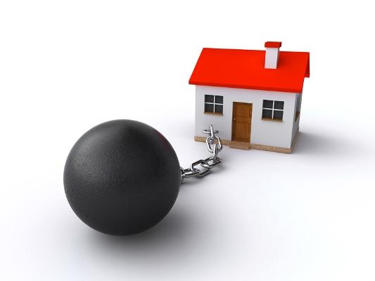 дом с обременением