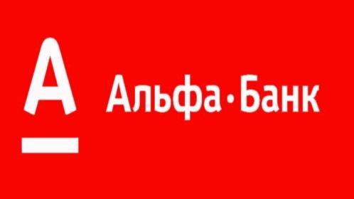 лого альфа банка