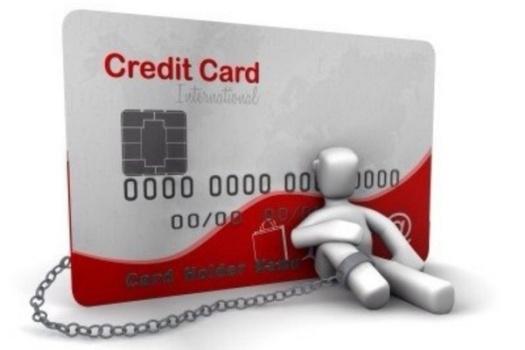 кредитная карта на цепи