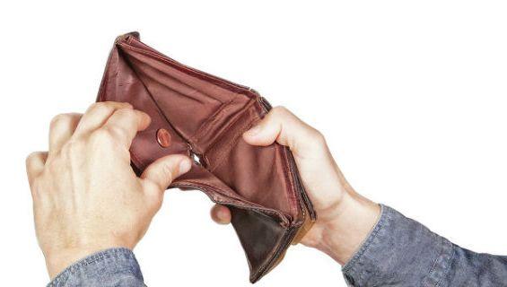 когда денег нет