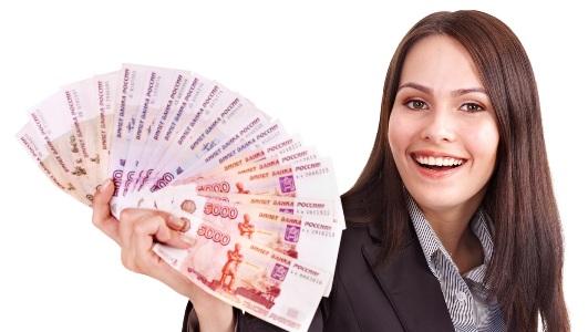 деньги на руках