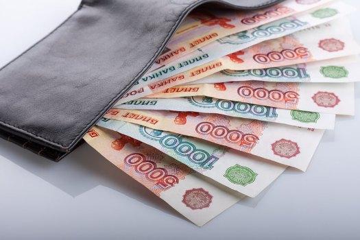 Кредит наличными от 50000 без справок