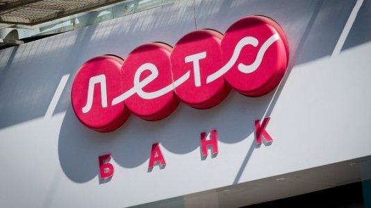 логотип лето банка
