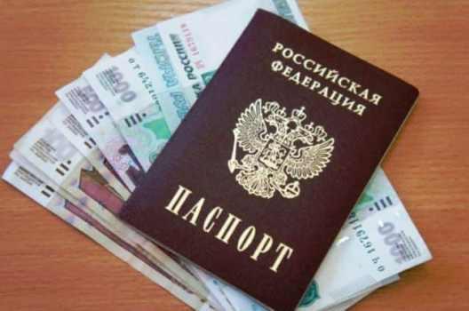 Можно ли взять кредит по паспортным данным без паспорта образ удовлетворил