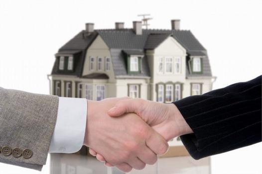 согласованная сделка