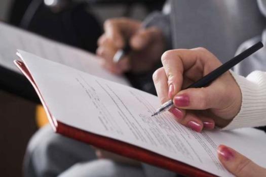 документ подписать