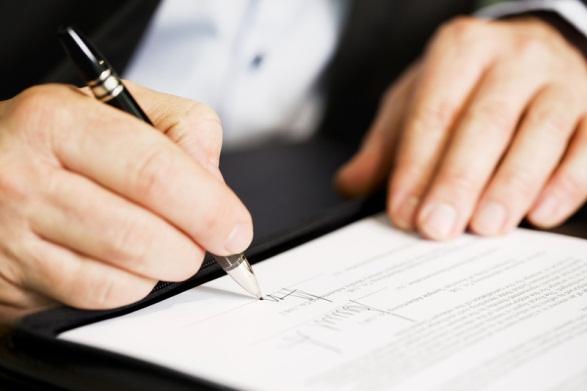 подписать договор на кредит