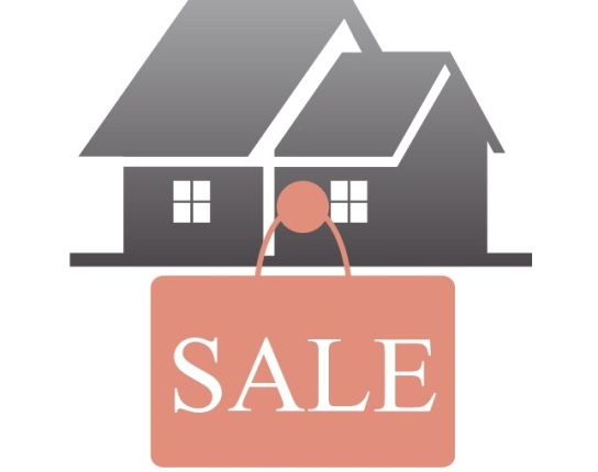 дом продан
