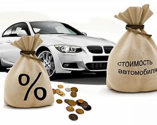 деньги под кредит авто