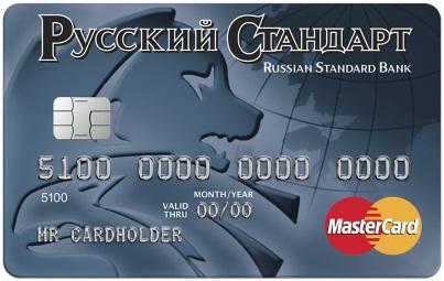 карта русского стандарта