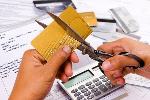 разрезать кредитку