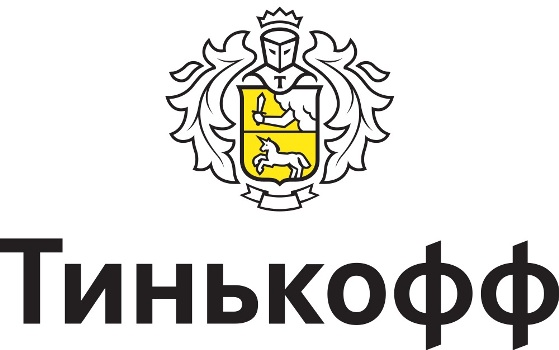 лого тинькоффа