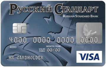 кредитная карта виза рс