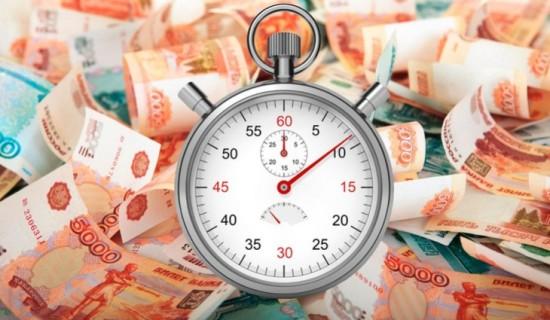 секундомер денег