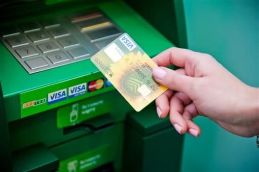 кредитная карта сбербанка на 50 дней
