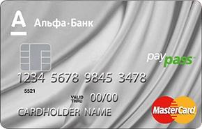 альфа банк платинум