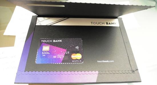 кредитка точбанка