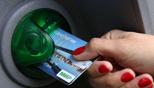 мир в банкомат
