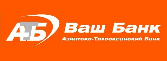 лого атб