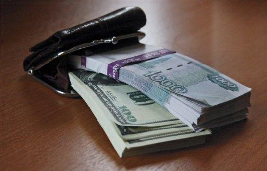 оптимальный в долларах
