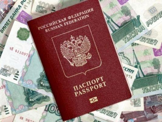 нужен только паспорт