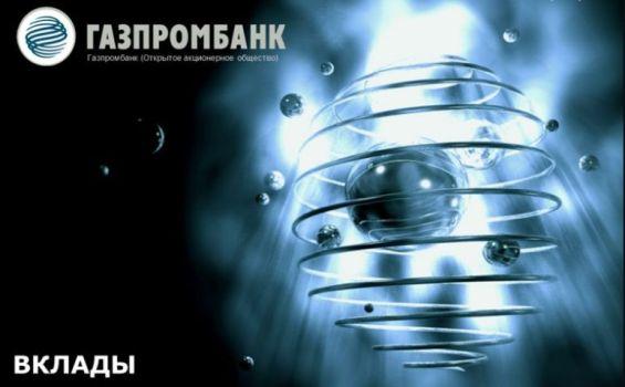 молекула банка