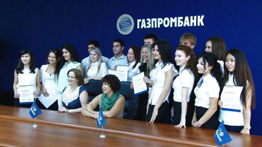 сотрудники банка