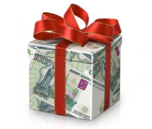 Удачный вклад с подарками в плюс банке 57
