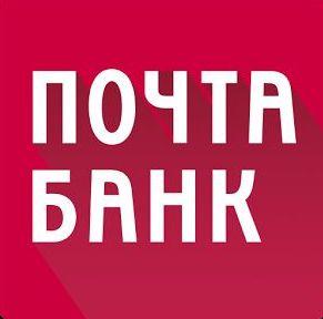 логотип почты