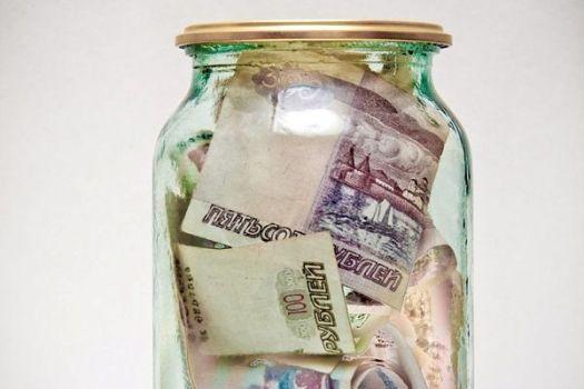 деньги в банку