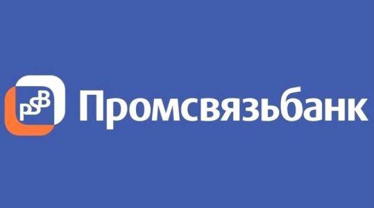 новое лого