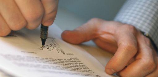 подписание договора на вклад
