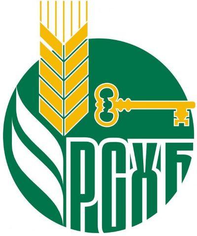 лого россельхоз